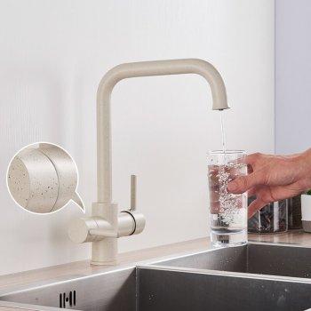 Waterfilter Keuken kraan Dual Uitloop Filterkraan Beige met stip